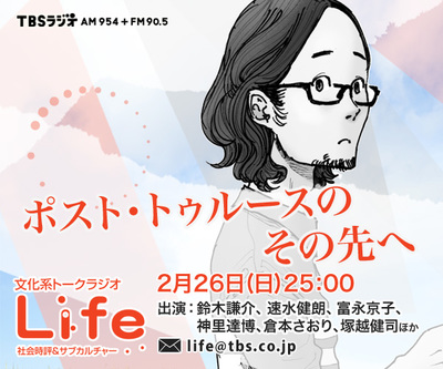 20170226_life954_600x500_r.jpg
