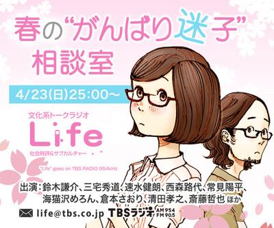 life954_201704_600x500.jpg