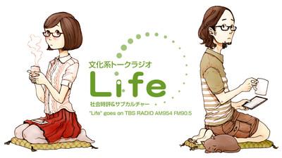 mainimg_Life954-1024x576.jpg