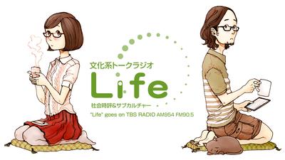 mainimg_Life954.jpg