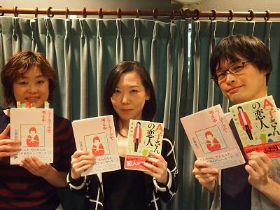 2015年11月23日(月)近藤聡乃「...