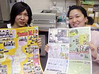 「江戸川子どもおんぶず」事務局長の青木さん(右)とユース調査員の伊藤さん(左)