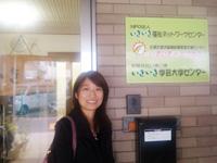 「いきいき福祉ネットワークセンター」を中村キャスターが取材しました。