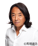 masaca_kitazawatsuyoshi_prof
