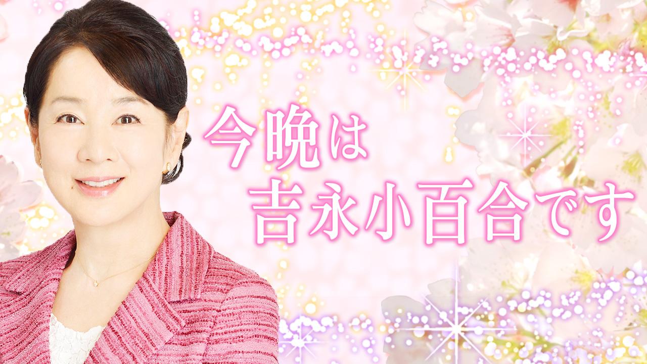 吉永小百合の画像 p1_35
