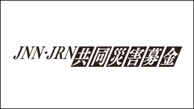 banner-jnn-jrn