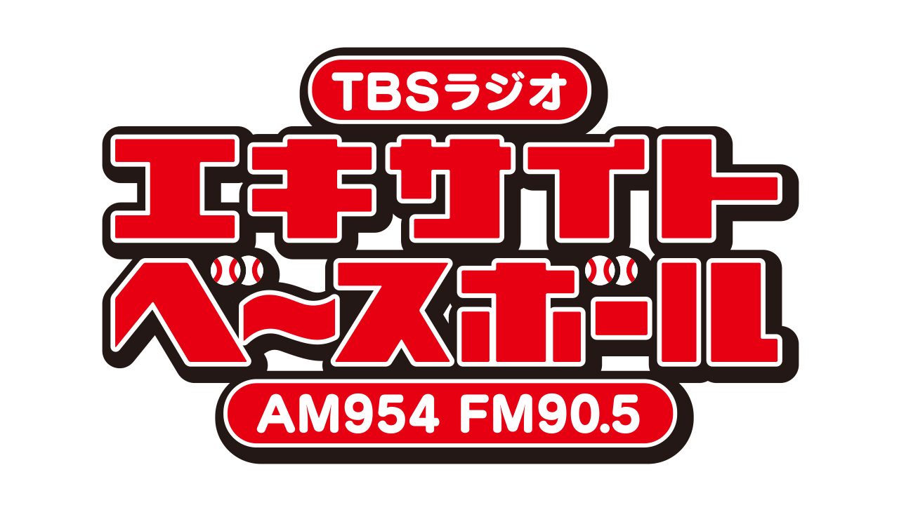 https://static.tbsradio.jp/wp-content/uploads/2016/02/mainimg_eb.jpg