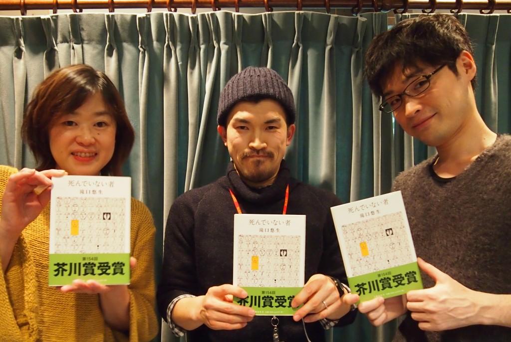 荻上チキ・Session-22 滝口悠生