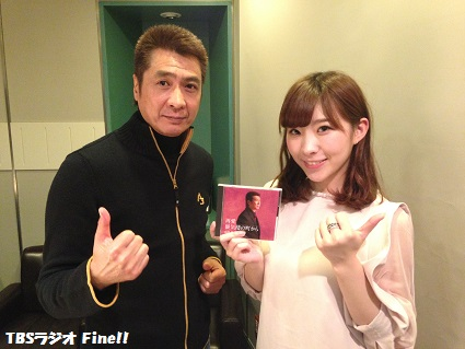 iwasa_misaki20160331
