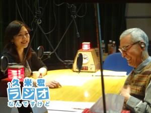 久米さんとREINAさん