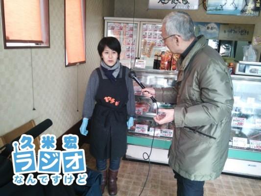 精肉店「やまだ」の山田有希恵さん