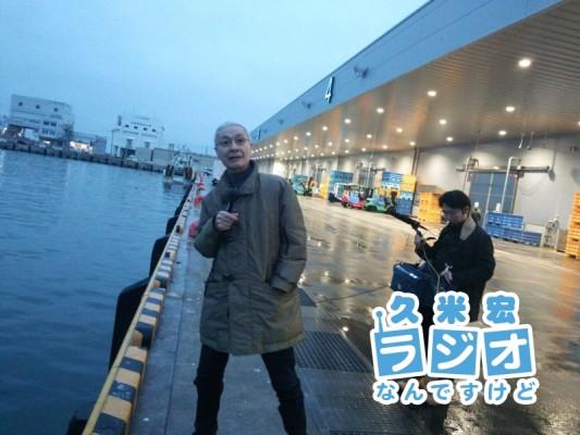 石巻魚市場