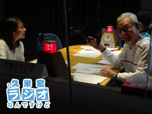 久米宏さんと堀井美香AN