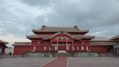 水音スケッチ 琉球王国をめぐる水風景