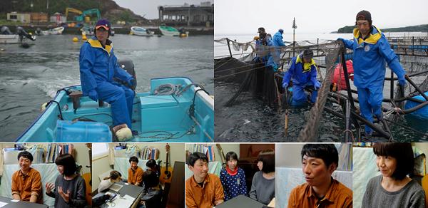 △「南三陸の海に生きる」 ふたりの若手漁師のそれぞれの決断