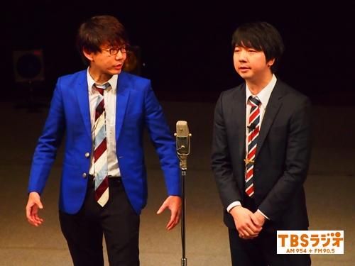 tariki_sanshiro