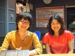 ss22chiki&nanbu