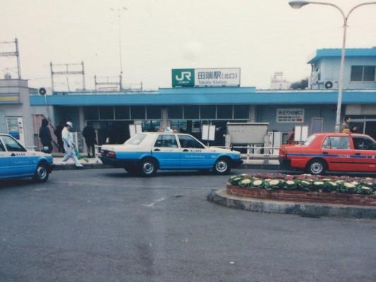 2001年の田端駅北口~駅で開催の写真展より
