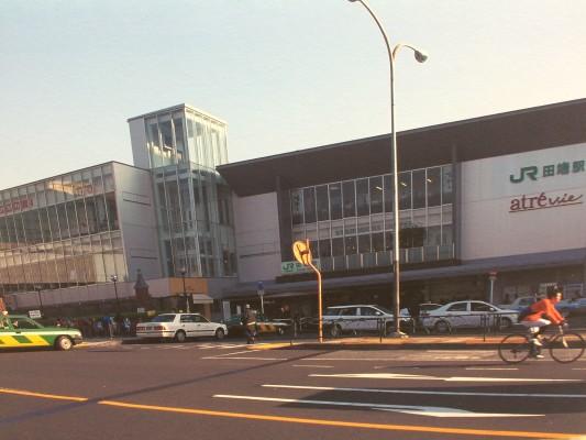 現在の田端駅北口~駅で開催の写真展より