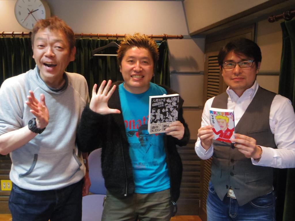 20160401たまむすび(吉田豪2)