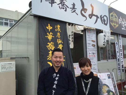▲千葉県松戸市にある「中華蕎麦とみ田」の富田さんと