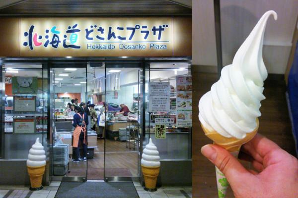 北海道のアンテナショップ「どさんこプラザ」有楽町店
