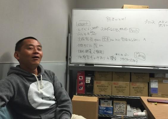ナイツのちゃきちゃき大放送
