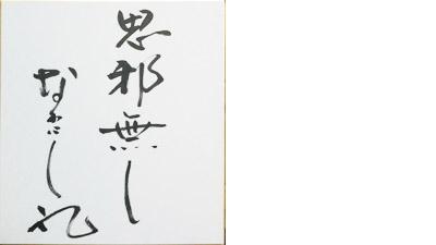 masaka_20160417_10