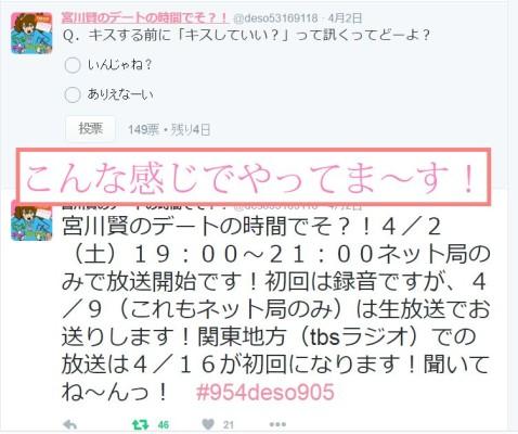 twitter_deso_b