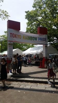 東京レインボー・プライド2016