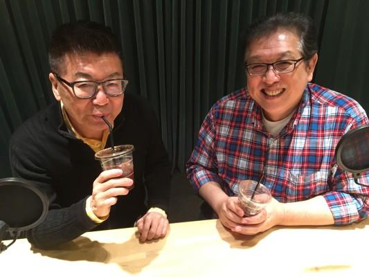 生島・萩原 コーヒー1