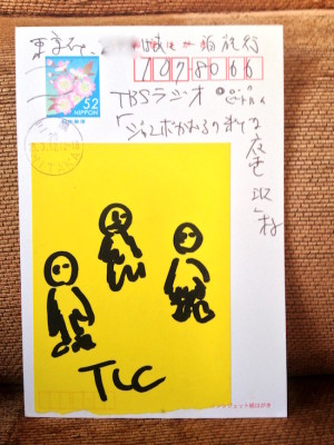 IMG_3111 (1)