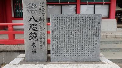 20160425mizuoto