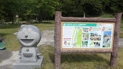 20160509mizuoto