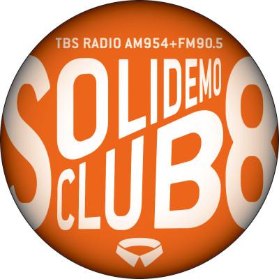 club8_badge