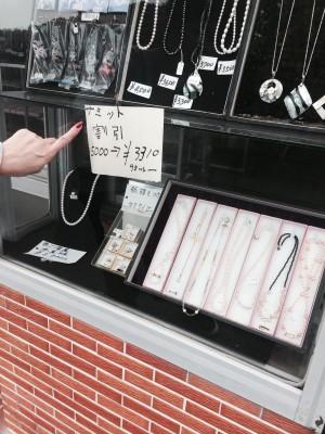 サミット、の語呂合わせ。3310円!!