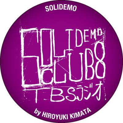 kimata_badge