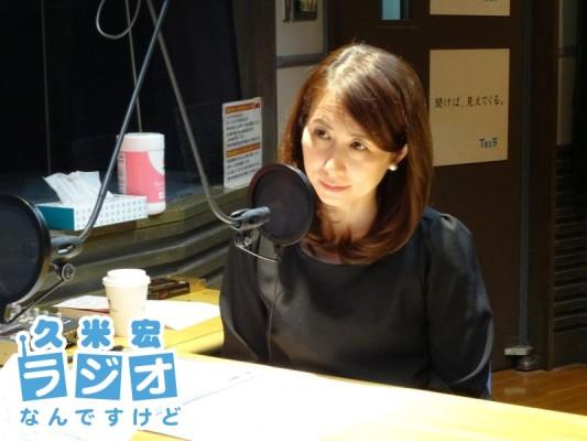 堀井美香AN