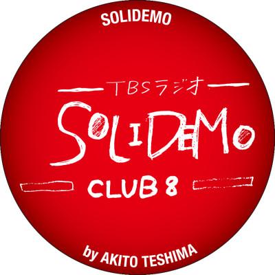 teshima_badge