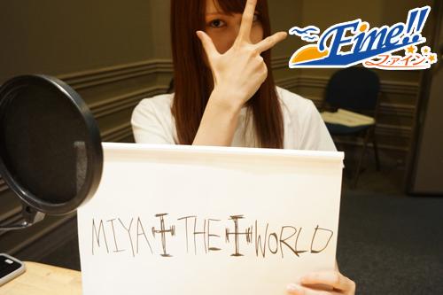 LVR_miyazawa