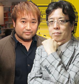 東浩紀さんと小林よしのりさん