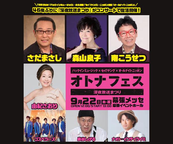 event_35544