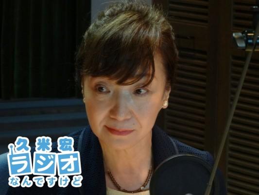 押田信子さん