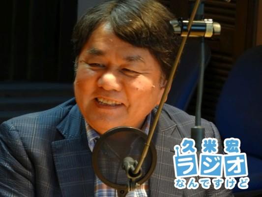 赤川次郎さん