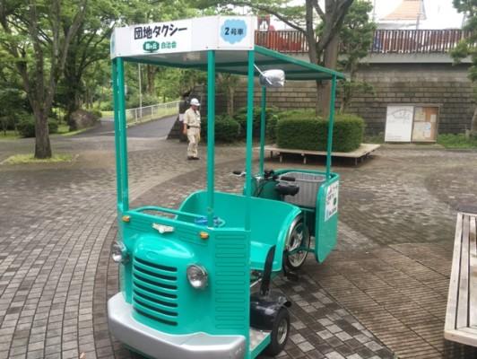 自転車タクシー1