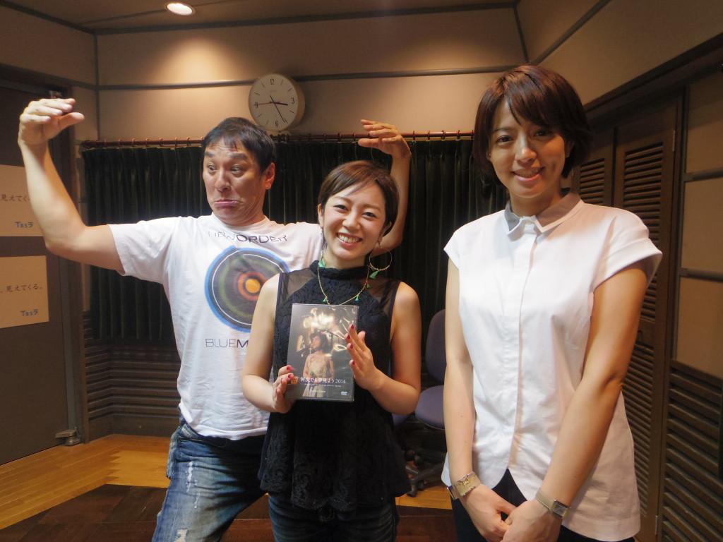 たまむすび160714(赤江珠緒&ピエール瀧)