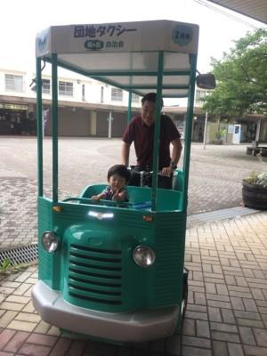 自転車タクシー2