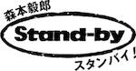 ロゴ(小)