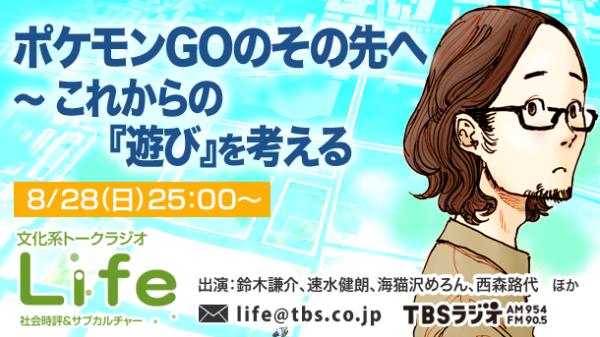 life201608_610_343