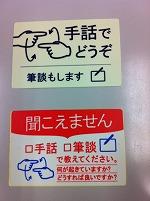 jinken_20120526